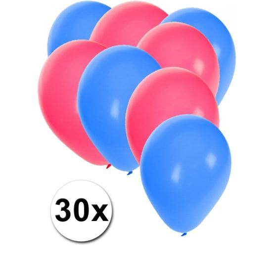 30 stuks gekleurde ballonnen