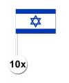 10 zwaaivlaggetjes israel 12 x 24 cm