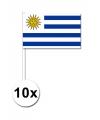 10 zwaaivlaggetjes uruguay 12 x 24 cm