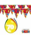 2x 70 jaar vlaggenlijn ballonnen