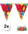 2x vlaggenlijn 80 jaar met gratis sticker