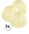 3 ivoor kleurige lampionnen 35 cm