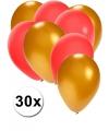 30x ballonnen goud en rood