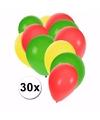 30x ballonnen in kameroense kleuren