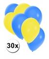 30x ballonnen in oekrainse kleuren