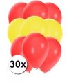 30x ballonnen in spaanse kleuren