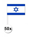 50 israelische zwaaivlaggetjes 12 x 24 cm