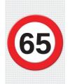 65 jaar verkeersbord mega deurposter