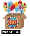 80 jaar versiering voordeel pakket xl
