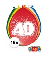 Ballonnen 40 jaar van 30 cm 16 stuks gratis sticker