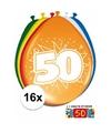 Ballonnen 50 jaar van 30 cm 16 stuks gratis sticker