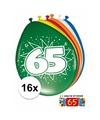 Ballonnen 65 jaar van 30 cm 16 stuks gratis sticker