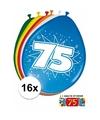 Ballonnen 75 jaar van 30 cm 16 stuks gratis sticker
