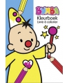 Bumba kleurboek