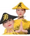 Geel chinees hoedje voor volwassenen