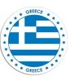 Griekenland sticker rond 14 8 cm