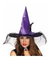 Halloween paarse heksenhoed met bloem