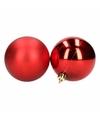 Kerstballen set rood 6 cm 12 stuks