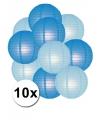 Lampionnen pakket blauw en lichtblauw 10x