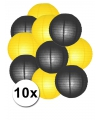 Lampionnen pakket geel en zwart 10x