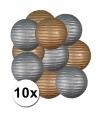 Lampionnen pakket zilver en goud 10x
