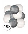 Lampionnen pakket zilver en wit 10x