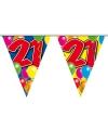 Leeftijd vlaggenlijn 21 jaar