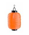 Oranje solar lampion 55 cm
