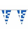 Polyester vlaggenlijn griekenland 5 meter