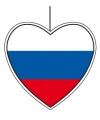 Rusland hangdecoratie hart 14 cm