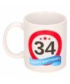 Verjaardag 34 jaar verkeersbord mok beker