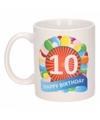 Verjaardag ballonnen mok beker 10 jaar