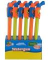Waterspuit 48 cm