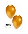 150x gouden ballonnen