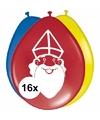 16x sinterklaas ballonnen 27 cm