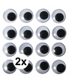 2x aannaaibare wiebel oogjes 8 mm