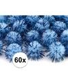 60x lichtblauw knutsel pompons 20 mm