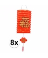 8 chinese gelukslampionnen