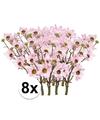 8x licht roze margriet kunstbloemen tak 44 cm