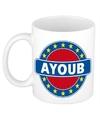 Ayoub naam koffie mok beker 300 ml