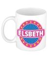 Elsbeth naam koffie mok beker 300 ml