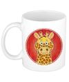 Giraffe mok beker voor kinderen 300 ml