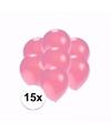 Kleine metallic roze ballonnen 15 stuks