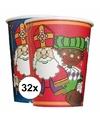 Sinterklaas 32x kartonnen sinterklaas bekers