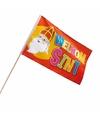 Sinterklaas welkom sint zwaaivlaggetje 30 x 45 cm