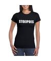 Stoeipoes tekst t shirt zwart dames